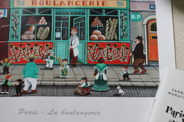 Europe art boulangerie | Two Delighed